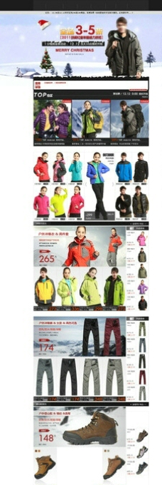 服装鞋帽网店页面广告图片