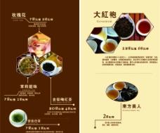 高档茶册折页图片