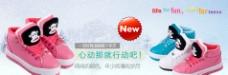京东网店海报图片