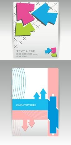 箭头主题宣传单模板设计