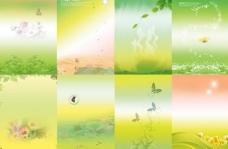 绿色展板模版图片