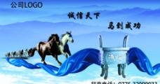 传媒公司招商海报图片
