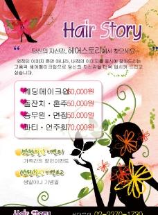 韩国卡通海报图片