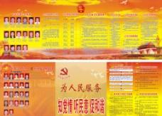 党政办人大代表活动室图片
