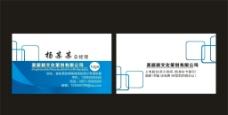 名片卡片模板图片