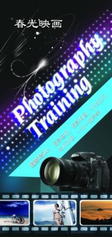 摄影培训图片