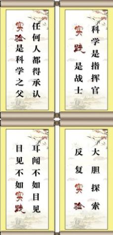 中国风国学经典文化挂图,边框 底纹 鼎 古代人 古风