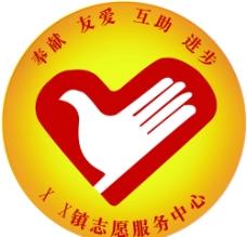 志愿者徽章图片