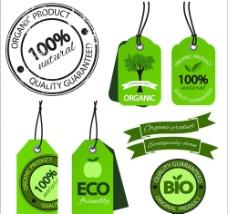 eco标志图片