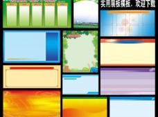 展板模板系列图片