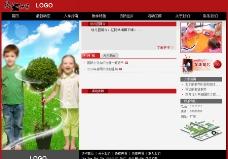 幼儿园网站源码图片