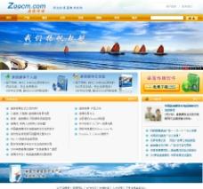 桌面传媒公司网站源码图片