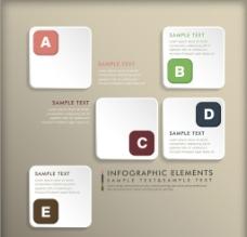 字母标签图片