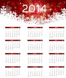2014日历