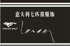 七匹狼图片