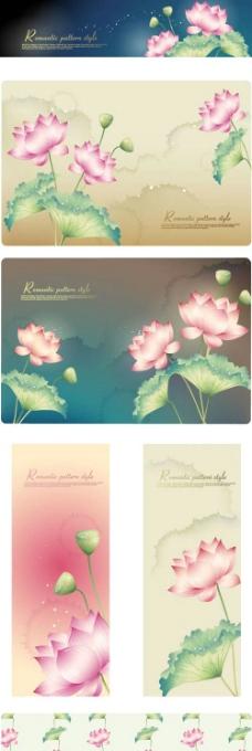 莲花装饰卡片背景矢量图