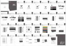 家具公司VI设计模板