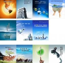 华欣企业文化图片