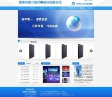 光电科技banner图片