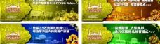 商业地产广告图片