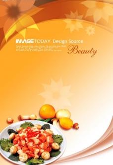 美食展板1图片