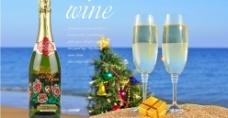红酒海报 葡萄酒海报图片