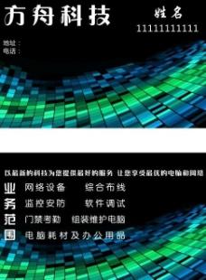 科技名片图片