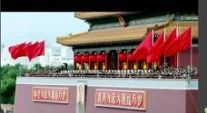 天安门红旗视频