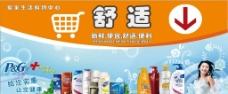 超市海报图片