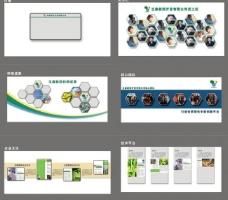 企业展墙矢量素材图片