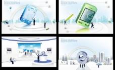 商务通讯 商务背景图片