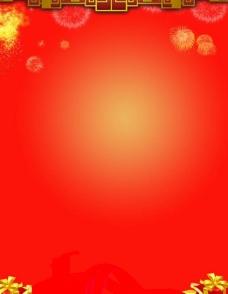 喜庆展板 红色展板图片