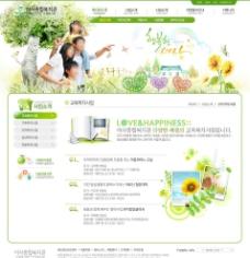 绿色网页设计图片