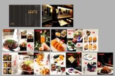 菜谱模板图片