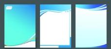 蓝色背景展板图片