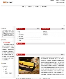 永利在线企业网站系统图片