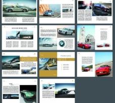 汽车杂志图片