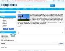 客齐齐企业网站图片