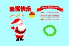 圣诞小部件图片
