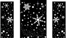 雪花裝飾圖片
