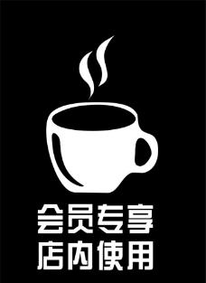 咖啡素材图片