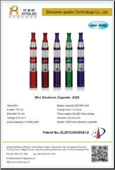 电子烟宣传手册