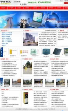 企业SEO网站图片