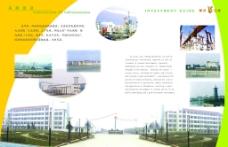泗洪招商指南基础建设图片