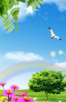 蓝天白云展板图片
