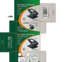 订书机彩盒设计图片
