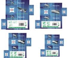 订书机彩盒包装图片