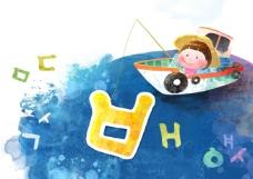 儿童英语教育插画