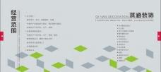 画册 排版 封面图片