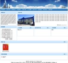 璁泽企业网站系统图片